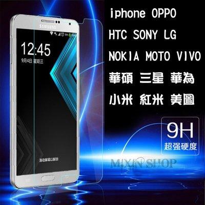 華碩 ROG Phone live ZE601KL ZB501KL 9H 鋼化 玻璃 保護 膜 貼 手機 螢幕