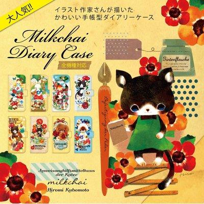 日本製【作家彩繪兔兔熊貓皮套手帳1】iphone6s+plus手機殼手機套掀蓋側翻愛麗絲似迪士尼5c5s Z2 Z3
