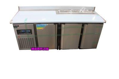 《利通餐飲設備》(瑞興)6尺工作台冰箱 6尺全冷藏工作台冰箱 6尺沙拉冰箱工作台 冷藏冰箱