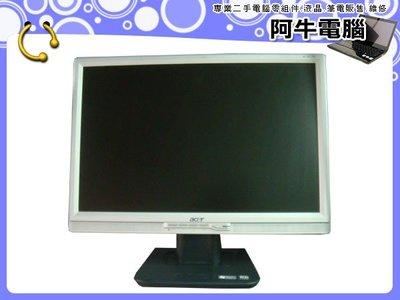 阿牛電腦=新竹液晶螢幕維修=宏碁ACER AL1717 AL1716 AL1917 1916液晶螢幕電源板販售無畫面可用