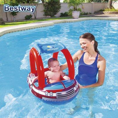 【樂購王】 bestway 商檢合格 Uv Careful 嬰幼兒 遮陽座圈 消防車【B0606】