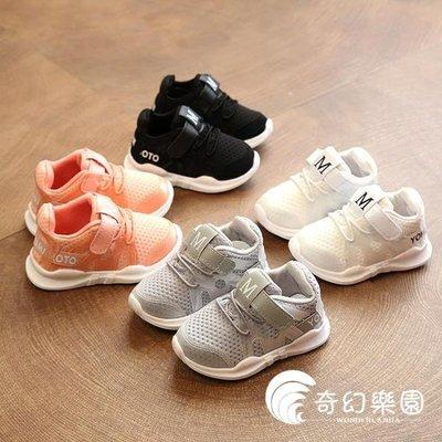 『免運』秋季1-3歲男女寶寶鞋運動鞋0...