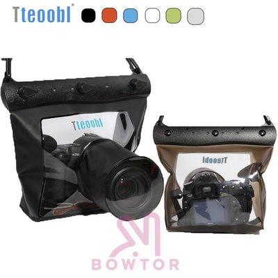 光華商場。包你個頭【Tteoobl】特比樂 單眼相機防水袋 類單眼 防水套 潛水袋 保護套 T-518M / L