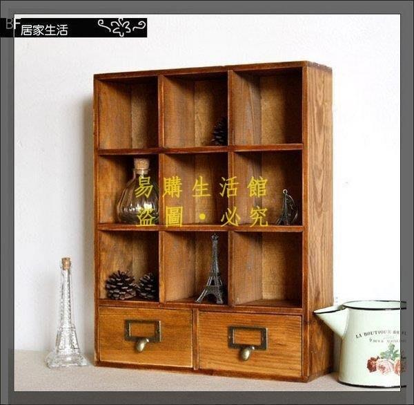 [王哥廠家直销]禮品 收納櫃 櫃子 抽屜櫃 實木 木櫃 展示櫃 zakka 置物櫃 模型櫃 公仔盒 玩具櫃 口字櫃 格子櫃