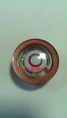 【勁力空壓機械五金】 ※ 復盛型 1HP ~ 5HP 觀油鏡 油位鏡 空壓機 乾燥機 精密過濾器
