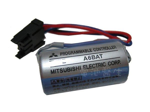 一次性鋰電池 三菱 Mitsubish A6BAT M6BAT CR17330V 工業控制PLC鋰電池 已帶插頭