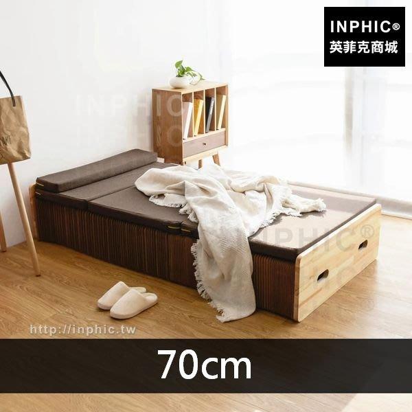 INPHIC-午休摺疊床休閒可伸縮辦公室多功能沙發床傢俱單人-70cm_zziV