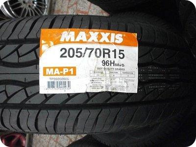 ***天下第一輪***MAXXIS 瑪吉斯 MA-P1 205/70/15 完工價2200