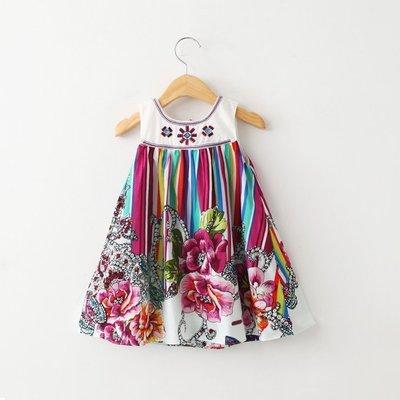 Amber's Clothes  南洋風彩虹條紋花朵裙