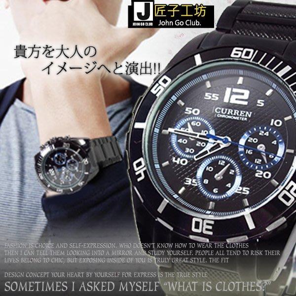 賽車錶款 CURRE極致仿三眼 時尚格紋 高質感黑鋼槍 男鋼帶 ☆匠子工坊☆【UK0096】