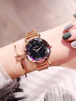 日和生活館 新款網紅星空手錶女士抖音同款時尚潮流學生韓版女防水石英錶S686