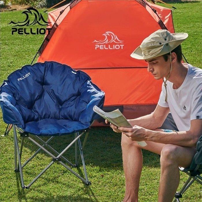 【露西小舖】Pelliot可折疊戶外椅單人椅露營椅烤肉折疊椅美術椅釣魚椅收納椅沙灘椅懶人椅休閒椅陽台椅導演椅午休靠背椅