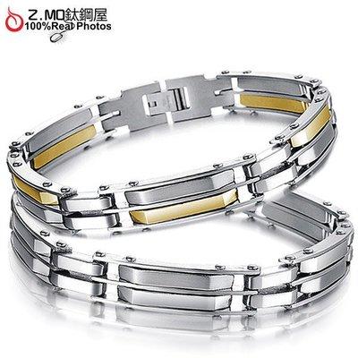 2色白鋼中性款手鍊 雙層設計 簡約時尚 男孩配件 單條價【CKS732】Z.MO鈦鋼屋