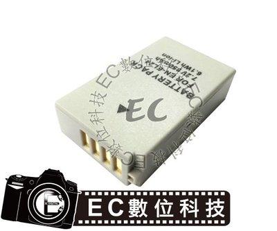 【EC數位】Nikon 1系列 J5 專用 EN-EL24 ENEL24 高容量 850MAH 防爆電池