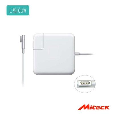 Miteck Apple macbook pro 60w magsafe副廠 電源供應器 充電器(L型/ 一代) 新北市