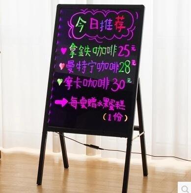 led電子發光黑板螢光板手寫字板閃夜光版  JX