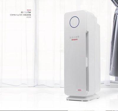 AIWA APA700套房 臥室 客廳空氣清淨機 99.97%過濾率 高效光觸媒 紫外線UVC抑菌 活性碳濾網 除塵除臭