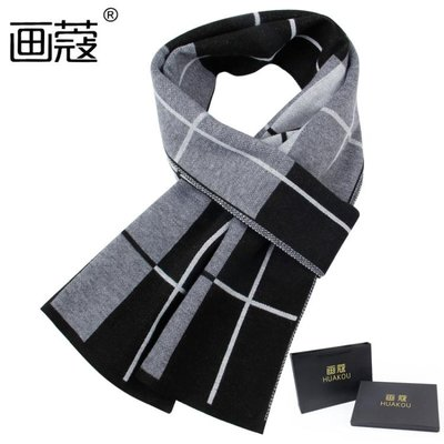 圍巾—圍巾男冬季韓版百搭英倫仿羊絨羊毛男士潮圍脖高檔韓版年輕人 來自星星的店