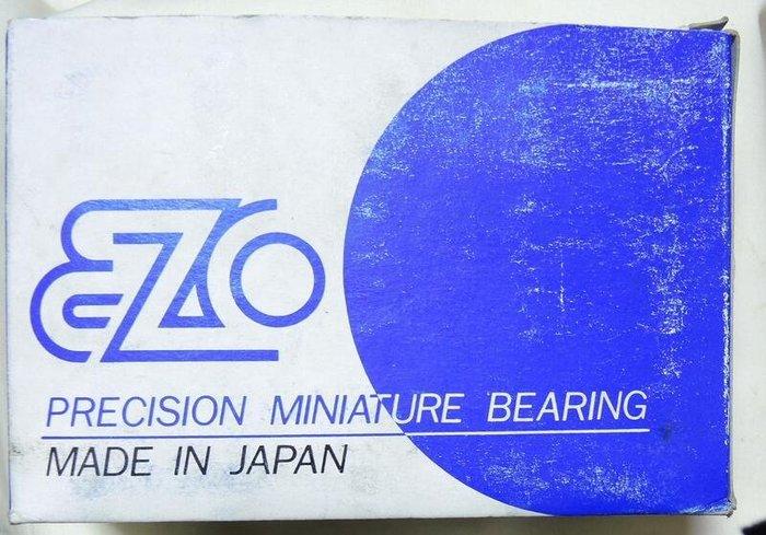 日本原裝 EZO 軸承 629RS 9*26*8 9X26X8
