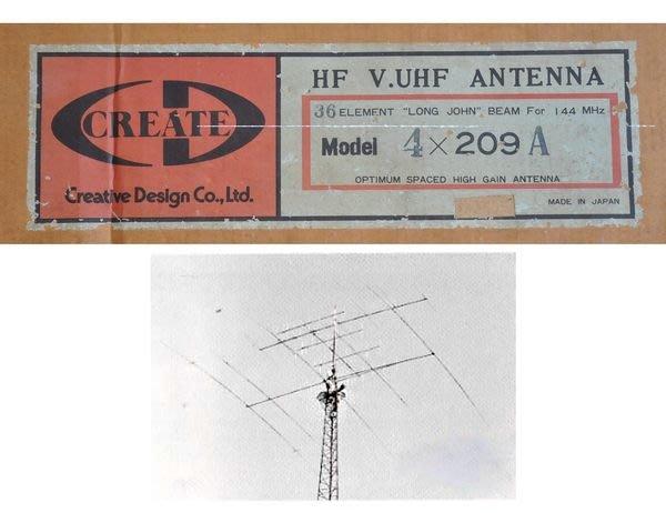 《飛翔無線3C》CREATE 4X209A (日本進口) 144MHz 定向天線 八木天線〔 僅此一組 庫存特價 〕