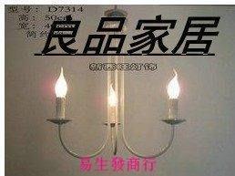 【易生發商行】歐式 田園 簡約白色蠟燭吊燈 臥室|書房|閣樓|兒童房|吊燈 特價F6417