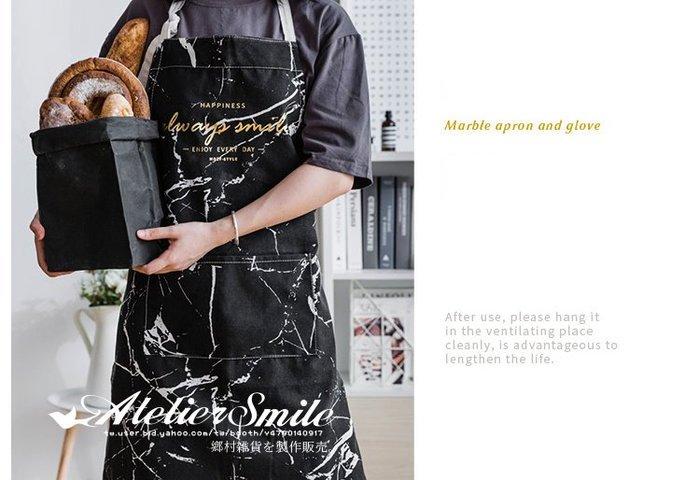 [ Atelier Smile ] 鄉村雜貨 北歐風 大理石紋路燙金 防油圍裙+隔熱手套 兩色選 (現+預)