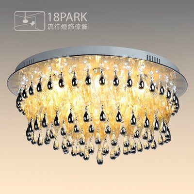 【18park】華麗水晶 Mandarin Club ceiling light [ 文華會吸頂燈 ]