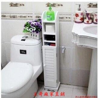 【王哥】新款歐式田園衛生間浴室收納櫃馬桶邊櫃衛生紙櫃間落地特價$$WG-12831283