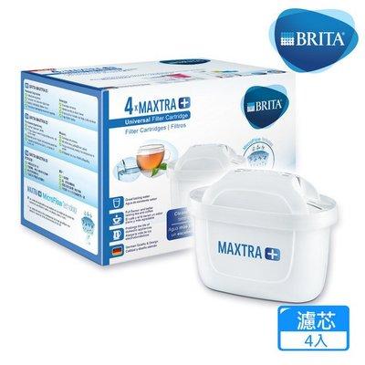 『小 凱 電 器』德國進口濾水壺專用 BRITA MAXTRA Plus 濾心 濾芯 新一代(一盒4入) Costco