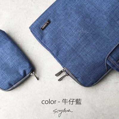 牛仔筆電包 13.3吋 贈送1個配件包 筆電包 公事包