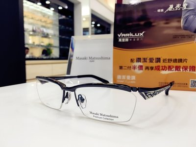 精光堂眼鏡 Masaki Matsushima 鈦金屬半框眼鏡 鏡架 日本眼鏡時尚大獎 松島正樹MFP-532 532