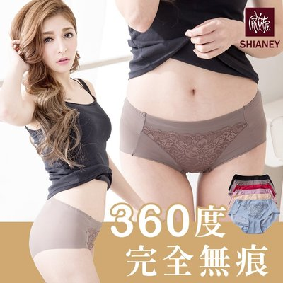 女性無痕褲 柔軟舒適 6色售 台灣製 ...