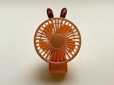 【大囍本舖】P23 Leisurely Rabbit╱ 悠悠兔擕帶式電風扇