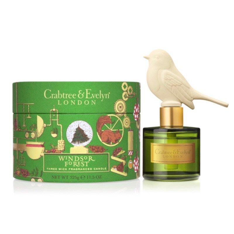 瑰珀翠 溫莎森林陶瓷小鳥 薰香瓶 180ml Crabtree & Evelyn