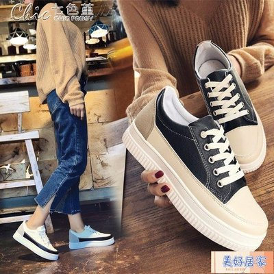 厚底鞋 鬆糕鞋小白鞋女單鞋女鞋百搭學生運動休閒板鞋【美好居家】