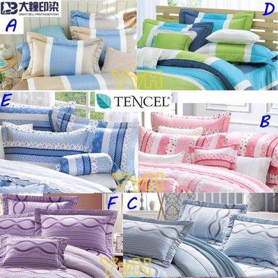 =YvH=加大枕套 50x80cm 壓框歐式薄枕套1個 臺灣製造印染 100%萊賽爾天絲 pillowcase