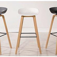 【韓風臻品HT659A3】北歐風73高實木腳吧台椅(3色)  民宿 商業用 咖啡館 風格住家 餐廳