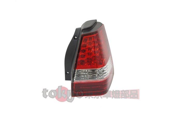 @Tokyo東京車燈部品@三菱 SAVRIN 04 05 06 07 08 09 原廠型LED紅白尾燈 單邊價1200