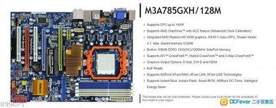 asrock M3A785GXH/128M +AMD Athlon II X4 620