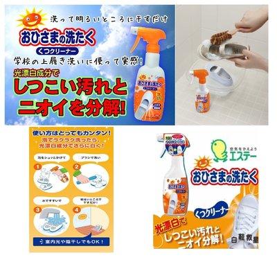 【東京速購】日本製 雞仔牌 愛詩庭 布鞋用 去汙漬 漂白 消臭 泡沬 噴霧 清潔劑