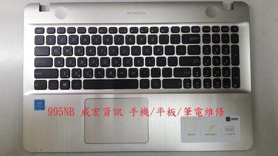 ASUS 華碩 筆電 鍵盤壞掉 X451 X541L X541NA X541S X541SA 維修鍵盤 修理鍵盤 換鍵盤
