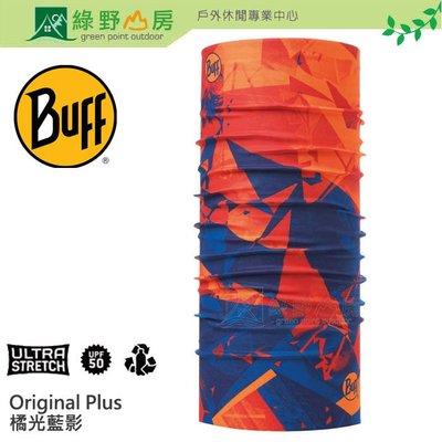 綠野山房》Buff 西班牙 Original 橘光藍影 Plus 魔術頭巾 單車脖圍 圍巾領巾 BF117960-555