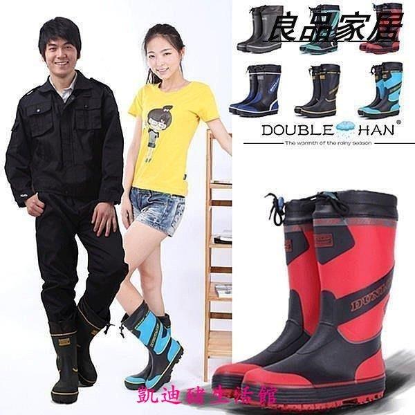 【凱迪豬生活館】103 出口日本時尚情侶 中筒 防滑耐磨工作雨靴潮人必備 時尚雨靴KTZ-201002