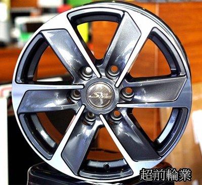 【超前輪業】TS13 16吋鋁圈 6孔130 6孔139.7 黑灰色車面
