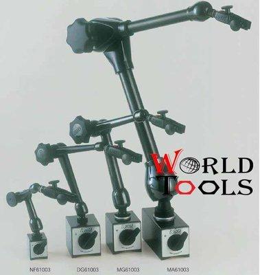 ~WORLD TOOLS~齒輪傳動自動進刀鑽孔機~立式齒輪式自動攻牙機~NOGA磁性座~機系式萬向磁性座~NF61003