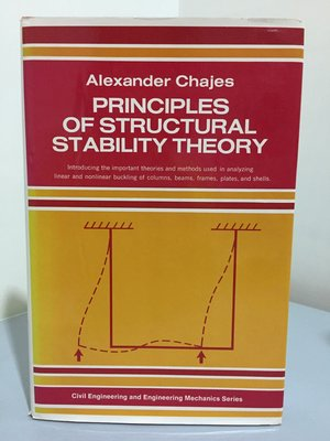 F1-4《好書321KB》Principles of Structural Stability Theory/大專用書