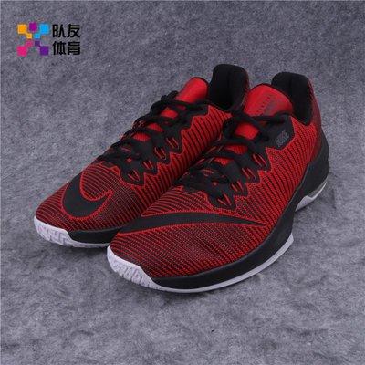 樂力體育運動用品專櫃【HC賣家〗NIKE AIR MAX INFURIATE 2 LOW 男子籃球鞋 908975-600