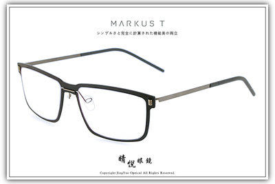【睛悦眼鏡】Markus T 超輕量設計美學 ME 系列 ME1 UXP 79792