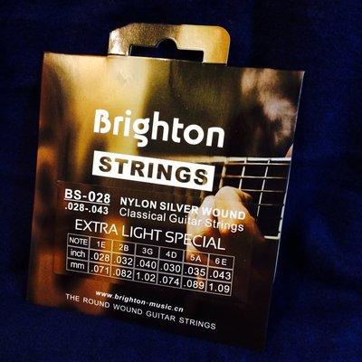Brighton BS-028, 古典吉他琴弦, .028- .043吋, 布萊頓, 尼龍弦, 南韓設計