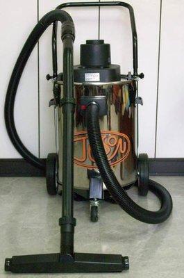JS-105型商業用吸塵器